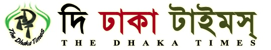 Dhaka Times Desk : In one instruction of Bangladesh Bank, it has been said that, Bank will not only remain open on previous declared 18 August, Saturday, but also will remain open on 16 August, Thursday.