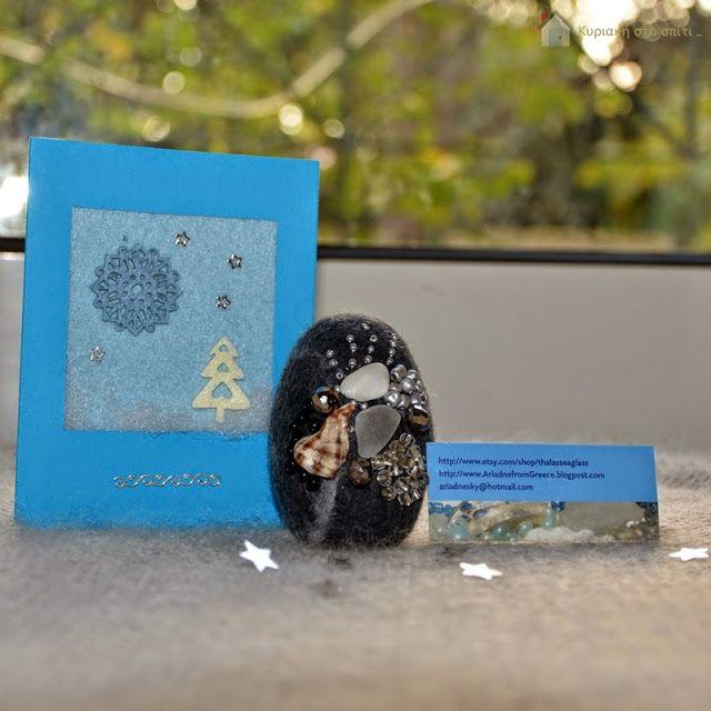 Secret Santa 2014: Ariadne from Greece!