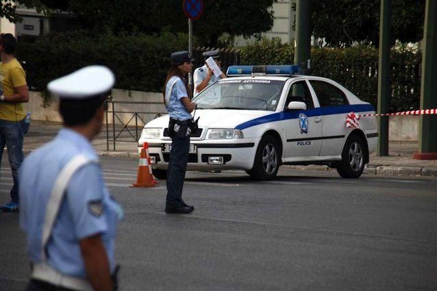 Κυκλοφοριακές ρυθμίσεις λόγω του «ΠΑΝΕΛΛΑΔΙΚΟΥ ΣΥΛΛΑΛΗΤΗΡΙΟΥ» που θα πραγματοποιηθεί την 04/02/2018 στην ευρύτερη περιοχή του Κέντρου της Αθήνας