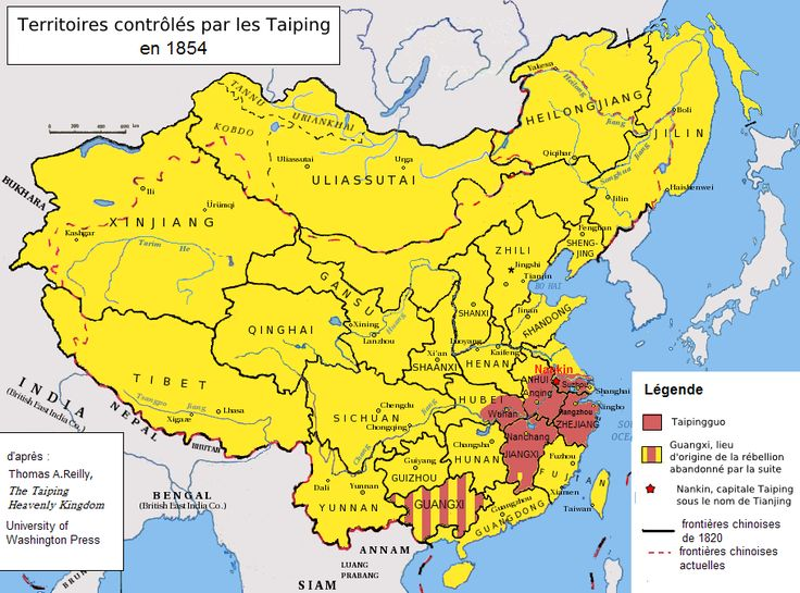 Qing dynasty in 1854 - Extent of the Taiping Rebellion (French)