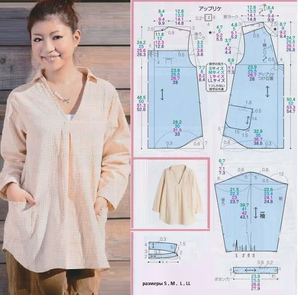 Free Pattern Draft: Top Sizes Small to XXL from http://club.osinka.ru/picture-9206162?p=15412645