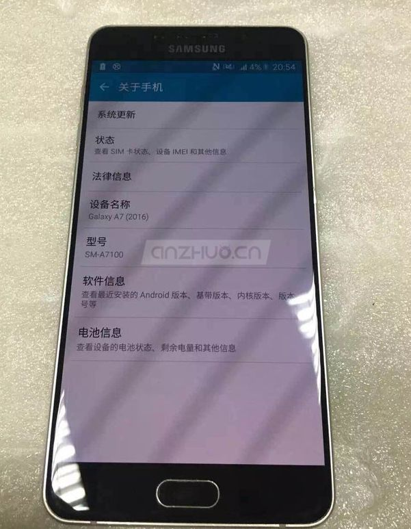 Samsung Galaxy A7 successor gets certified by Bluetooth SIG, may be announced soon - http://vr-zone.com/articles/samsung-galaxy-a7-successor-gets-certified-bluetooth-sig-may-announced-soon/101680.html
