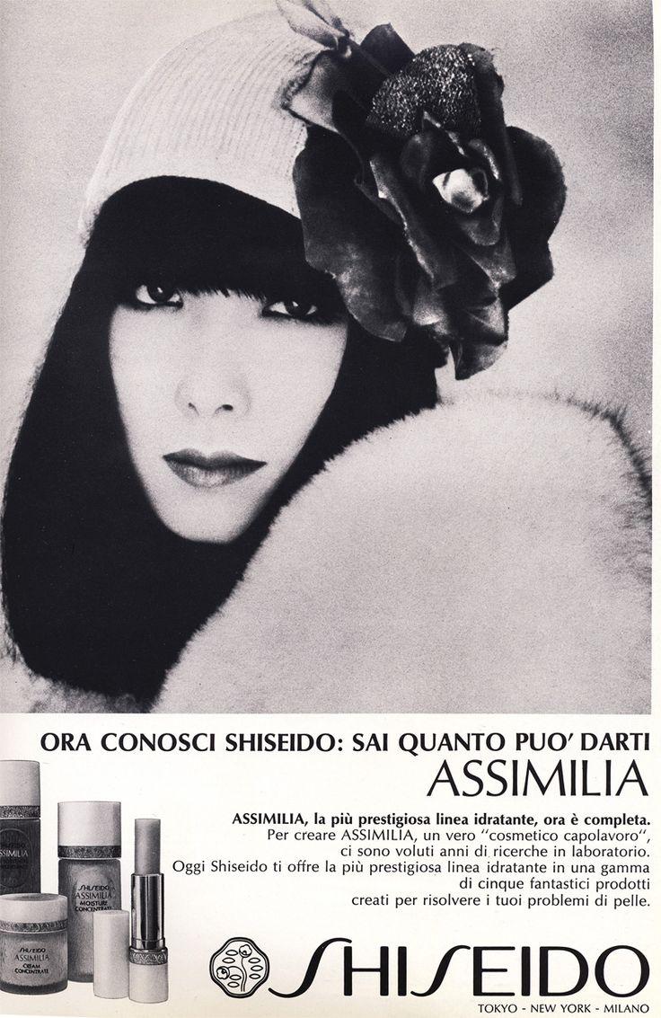 Shiseido ad, 1973.
