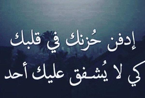 20 رسالة عتاب لصديق تغير قوية ومعبرة Arabic Calligraphy Calligraphy
