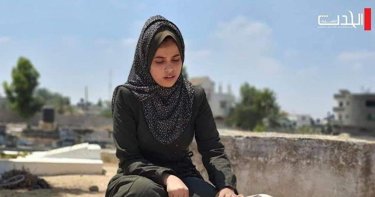 استــhهــد والدها ثالث أيام امتحاناتها الطالبة قمر الغلبان تهدي نجاحها لوالدها الشـhـــيد رامي الغلبان في خانيونس Fashion Hijab