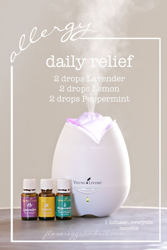 allergy trio! Love our new daily system and using Young Living Essential Oils