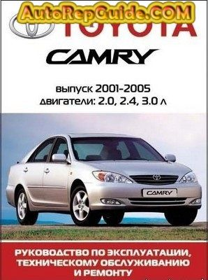 Download free - Toyota Camry (2001-2005) manual multimedia: Image:… by autorepguide.com