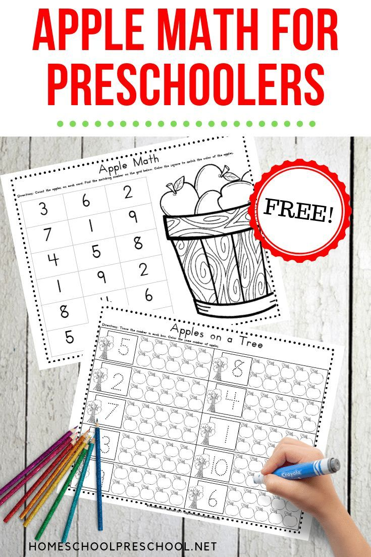 Printable Preschool Counting Practice Apple Math Activities
