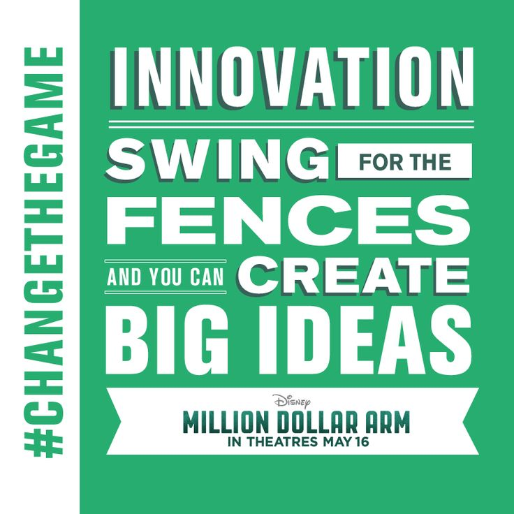 Sometimes big ideas begin with a small step in the right direction. #ChangeTheGame