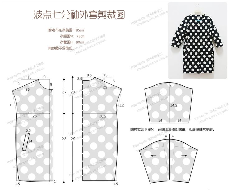 summer coat (B =85cm)