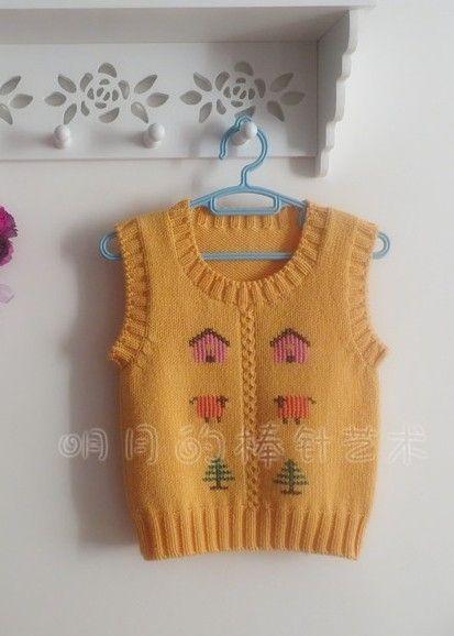 中性宝宝黄色小背心(9190宝宝羊毛)-明月的作品(转) - 皓 月的日志 - 网易博客