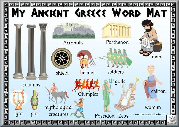 Pin By Shelby Smith On History Made Fun World History Pt1 Ancient Greece For Kids Ancient Greece Projects Greek Mythology Lessons Ancient greece for kids worksheets