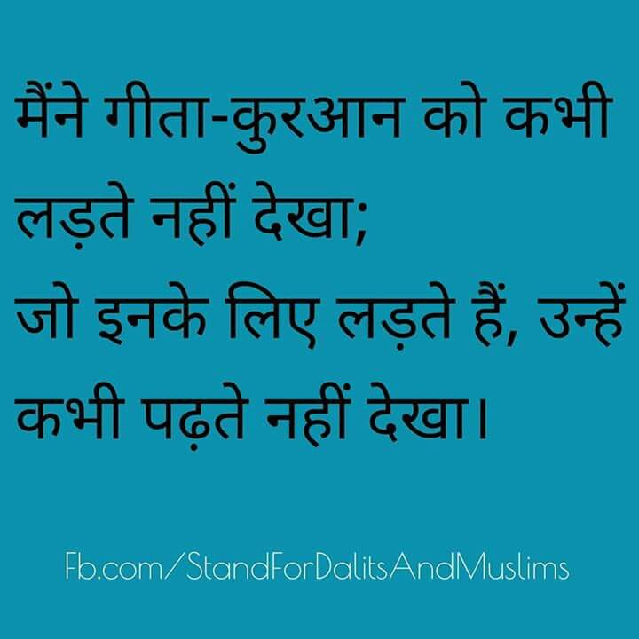 Positive Attitude Quotes Marathi: 17 Best Hindi Quotes On Pinterest
