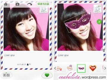 POCO美人相机 POCO Beauty Camera App Review Greeting Card