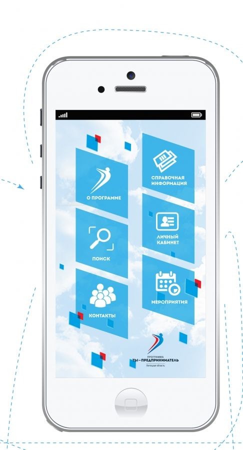 Мобильное приложение -Различные носители -Портфолио