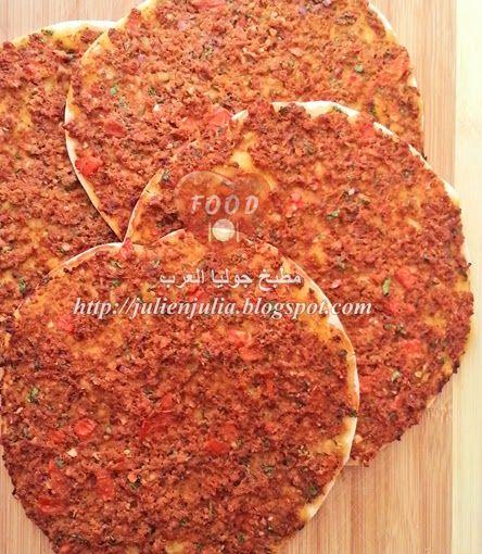 Die besten 25+ Turkish pizza Ideen auf Pinterest Türkische pizza - armenische küche rezepte