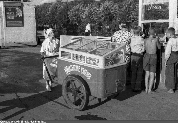 В Парке Культуры  1939