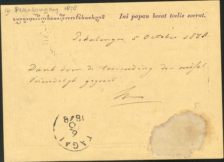 punstempels.nl pekalongan 5.10.1878