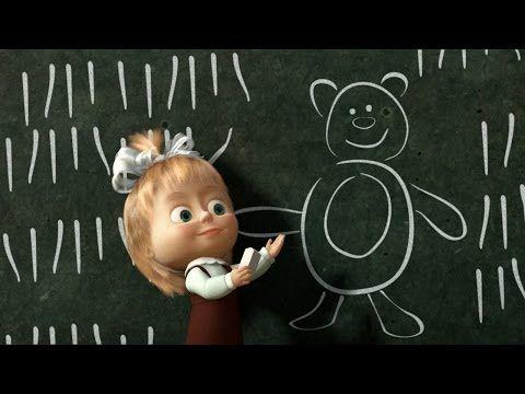 Маша и Медведь - Первый раз в первый класс (Masha and the Bear - First day of school) - YouTube