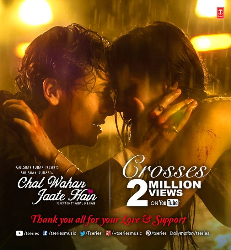 Not only a visual treat with Tiger Shroff & Kriti Sanon spreading eternal love but a song that has touched the hearts of Millions!!  ‪#‎ChalWahanJaateHain‬ crosses 2 Million Views on Youtube and we have no one but our Fans to thank for all the love!!  * KEEP SUPPORTING | KEEP LOVING US heart emoticon *  ‪#‎TseriesMusic‬ ‪#‎TigerShroff‬ ‪#‎ArijitSingh‬ ‪#‎KritiSanon‬ ‪#‎2MillionViewsonYouTube‬