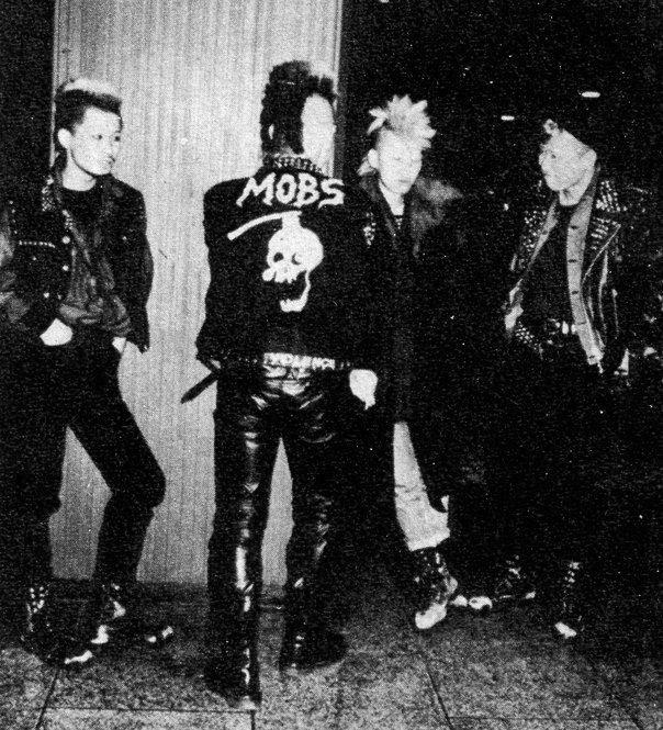 Japanese Punks