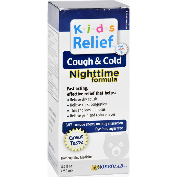 Cough and Cold Nighttime Formula - 8.5 fl oz