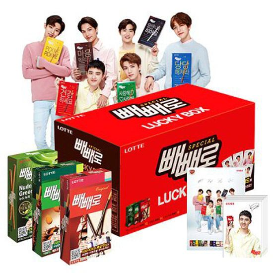 EXO LOTTE PEPERO Lucky Box With EXO Bromide And Photo Card 6Pcs Limited Edition  #LOTTEPEPEROKoreaFood