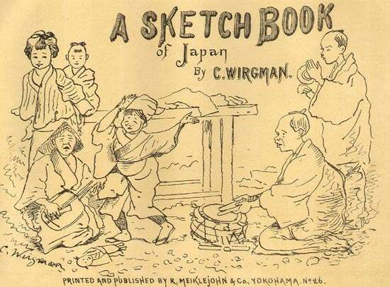 Check out early #sketch book of #Japanese life by English #artist Charles Wirgman who published 1st magazine there #Japan Punch in 1886.