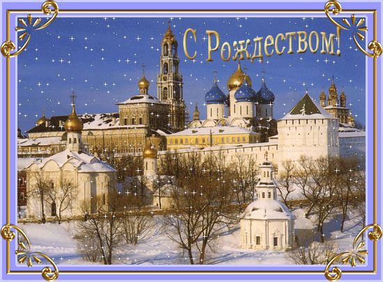 38 best Learn Russian Language images on Pinterest | Learn russian ...