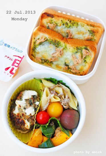 7月22日 月曜日 ツナとジェノベーゼのトースト&おかひじきミートローフ : おべんと綴り(おべんとつづり)