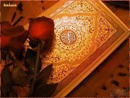 Listen Quran According to Para wise