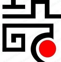 Chinese character logo (design)