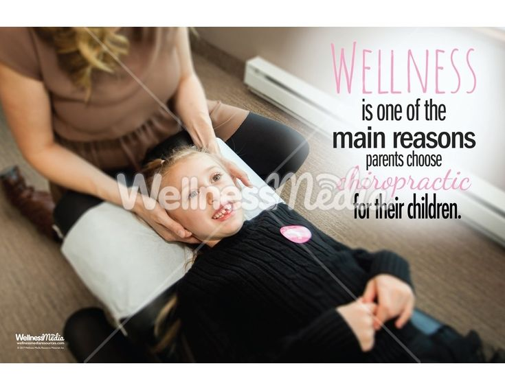"""This 12"""" x 18"""" chiropractic poster features a happy little girl getting her regular wellness care from her pediatric chiropractor.Also available in 24"""" x 36"""" (custom size option printed on demand, please allow an additional 2 business day processing time for your order)."""