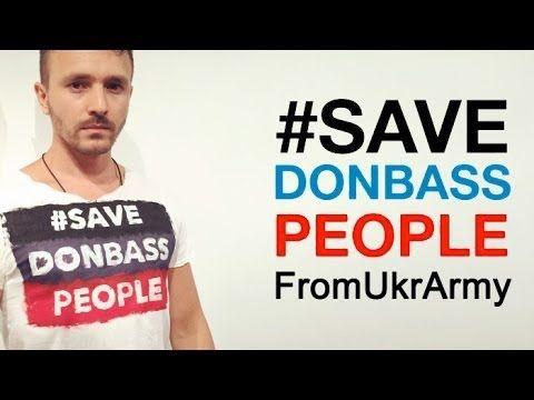 Донбасский фронт (Русский русскому помоги) - Опасные
