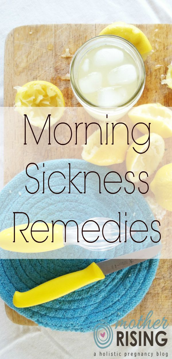morning sickness pinable images