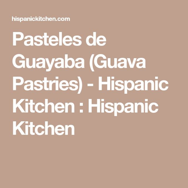 Pasteles de Guayaba (Guava Pastries) - Hispanic Kitchen : Hispanic Kitchen