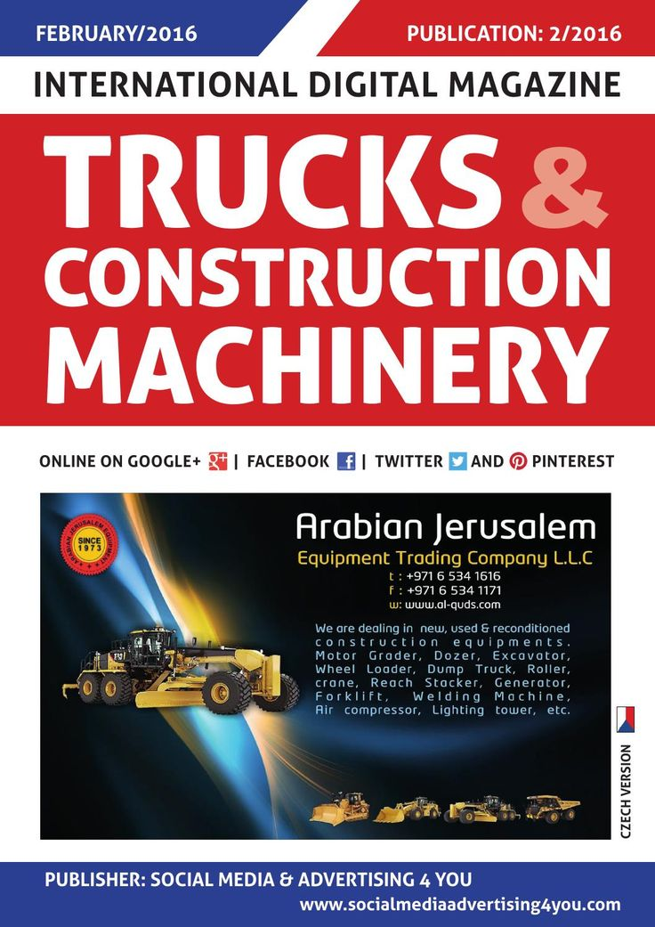 TRUCKS & CONSTRUCTION MACHINERY - February 2016