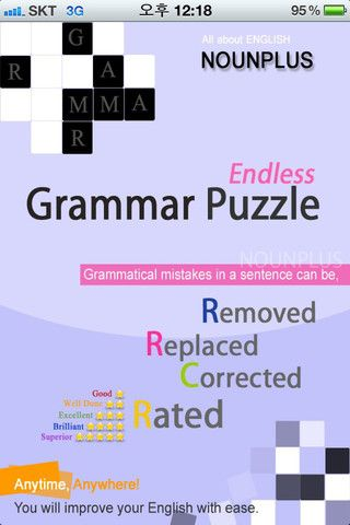 Correct grammatical mistakes online