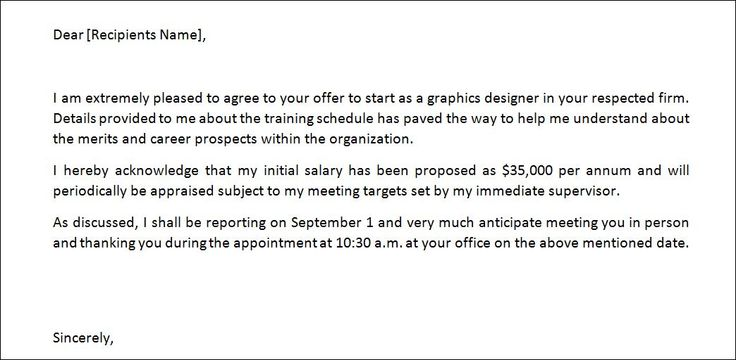 A Job Offer Letter Is One Such Document That Is Used To Communicate With A Prospective Employee