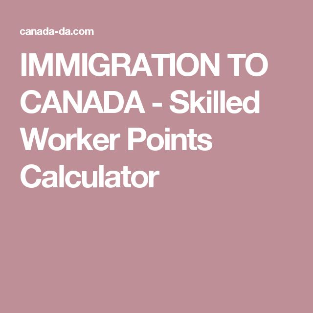 IMMIGRATION TO CANADA - Skilled Worker Points Calculator