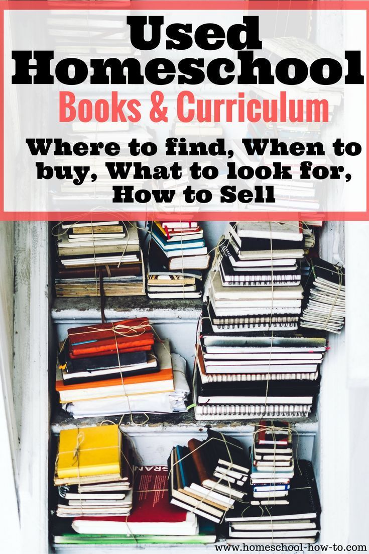Find out where to find used homeschool curriculum, when to buy it, what to look for, and how to sell homeschool books.