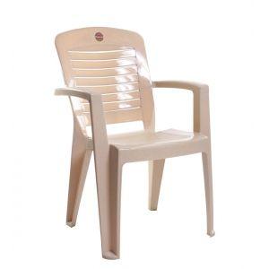Cello Lumina Arm Chair (Set of 2)