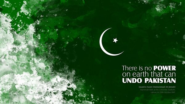 Pakistan's 70th Year of Independence Day (14 August 2017) Poster - 3 #14august #14august2017 #wallpapers #independenceday #pakistanday