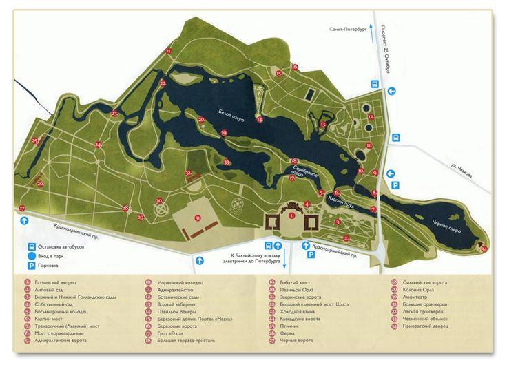 Гатчинский парк.Карта