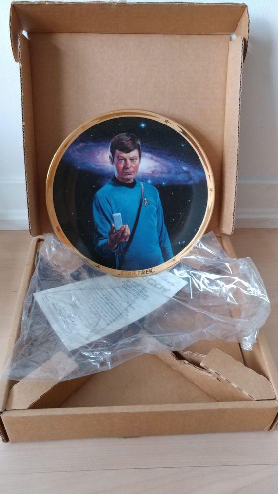Star Trek - 25th Anniversary Hamilton collector McCOY plate