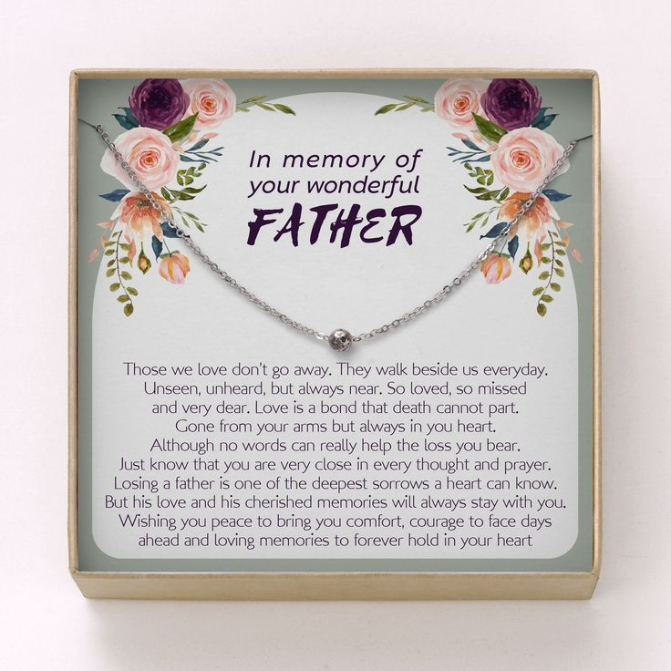 Sympathy gift Loss of Father Sympathy Gift Tiny Hammered