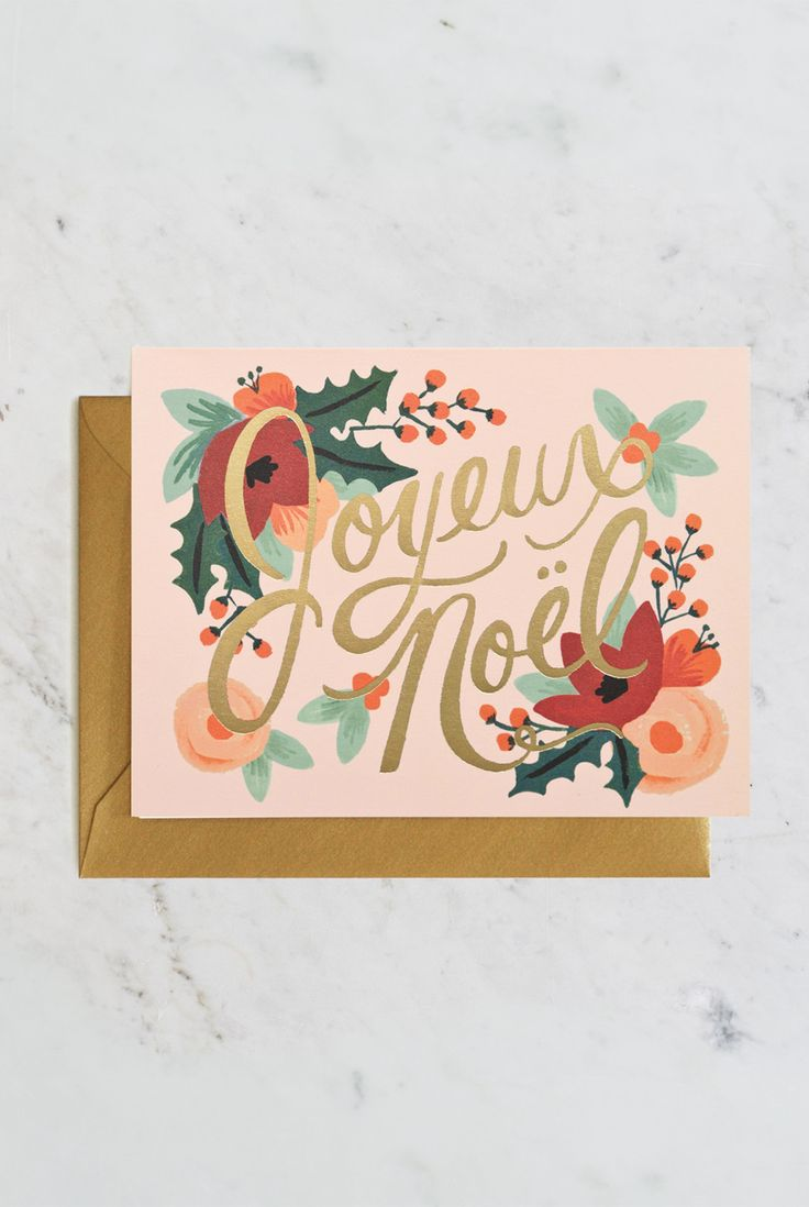 try something different and send our christmas wishes in french this year!  Buy Rifle Paper Co - Boxed Card Set - Joyeux Noel by Rifle Paper Co from NoteMaker.com.au & receive FREE shipping on Aust orders over $99 & I/N orders over $199