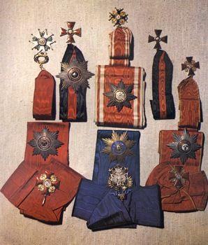 Ордена Д.И. Менделеева