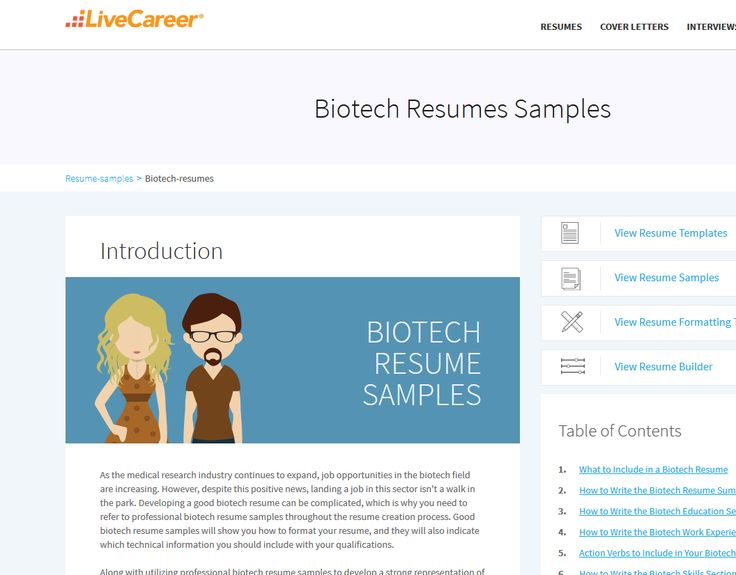 Good tips and 2 great links to sample resumes toward the bottom