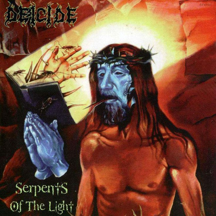 Deicide Serpents Of The Light Heavy Metal Album Covers